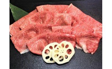 【ふるさと納税】鹿児島県産黒毛和牛モモスライス 約1.6kg