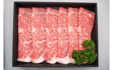 【ふるさと納税】鹿児島県産黒毛和牛「すき焼き用」