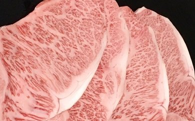 ふるさと納税 鹿児島県産黒毛和牛サーロインステーキ約1.2kg 毎日続々入荷 流行のアイテム