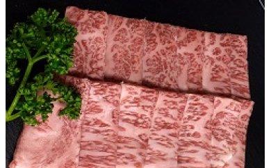 【ふるさと納税】肝付町産黒毛和牛(めす牛限定)5等級肩ロース焼肉用(ざぶとん付き)焼肉用約1.6kg