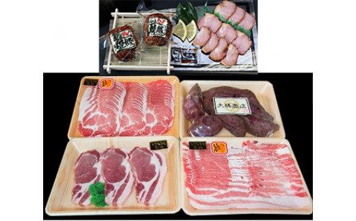 【ふるさと納税】 特選黒豚 (約1.3kg) ・ 黒豚焼豚 2個 ・ 冷凍 やきいも (約800g) セット