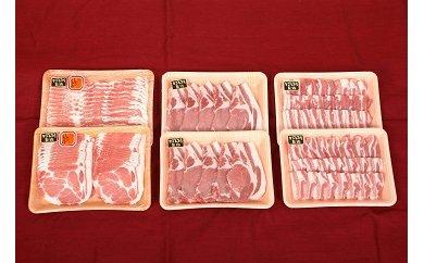 【ふるさと納税】特選黒豚特盛セット約3kg