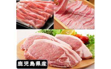 【ふるさと納税】鹿児島県産豚厚切りステーキ&しゃぶしゃぶ三昧セット約2.2kg