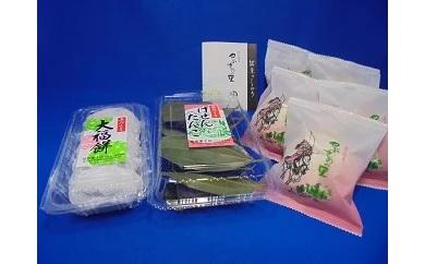 【ふるさと納税】郷里の銘菓セット