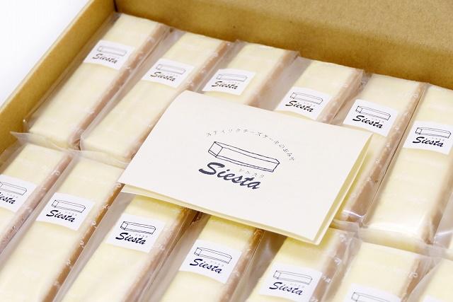 鹿児島 かごしま クリームチーズ オーストラリア 地鶏 卵 スティックチーズケーキ シエスタ 14本 【ふるさと納税】 シエスタ の スティックチーズケーキ 送料 無料