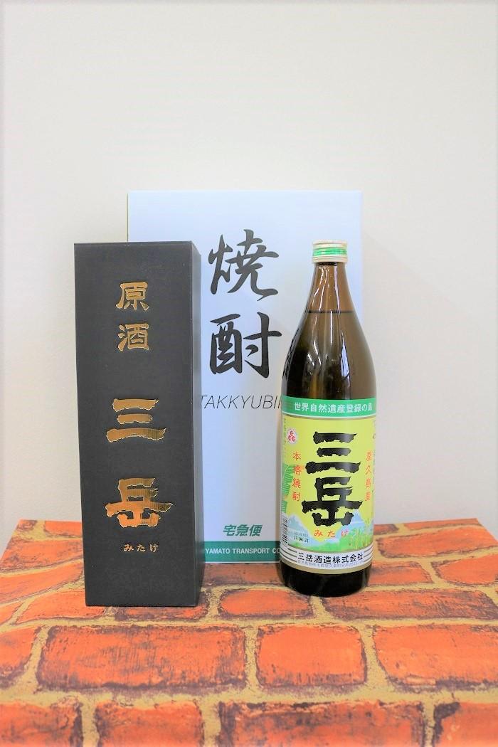 【ふるさと納税】焼酎「原酒三岳」「三岳」セット