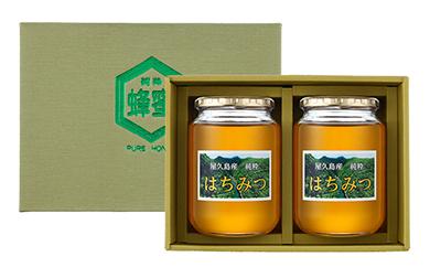【ふるさと納税】『先行予約』屋久島産純粋蜂蜜1000g×2本詰