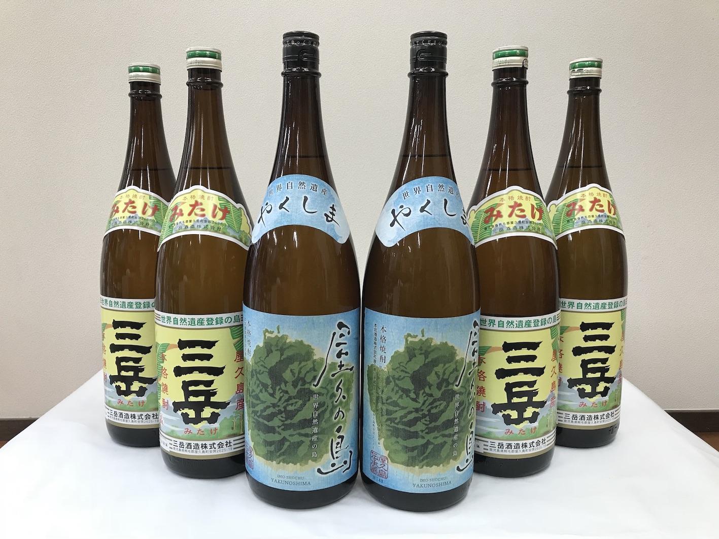 【ふるさと納税】焼酎「三岳」1.8L×4本、「屋久の島」1.8L×2本セット