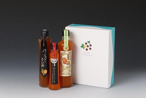 【ふるさと納税】BE-1 パッションフルーツ・ソース・きび酢セット