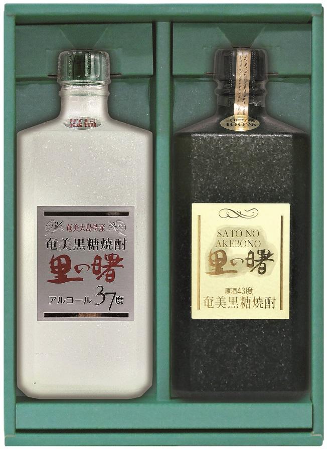 【ふるさと納税】Q-3 黒糖焼酎 里の曙原酒・白角セット