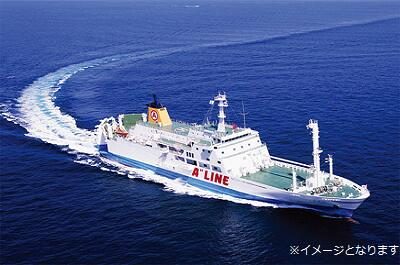 【ふるさと納税】鹿児島-古仁屋往復フェリー2等和室乗船引換券 1名様