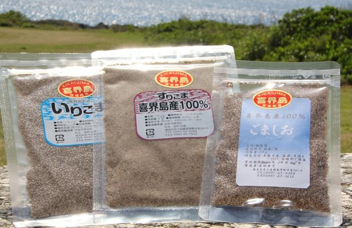【ふるさと納税】白ごま3点セット(いりごま・すりごま・ごま塩)各2袋
