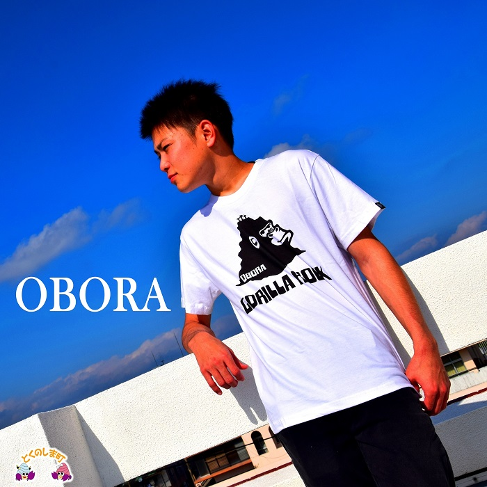 【ふるさと納税】TOKUNOSHIMA発ブランド OBORA Tシャツ 【GORILLA ROCK】