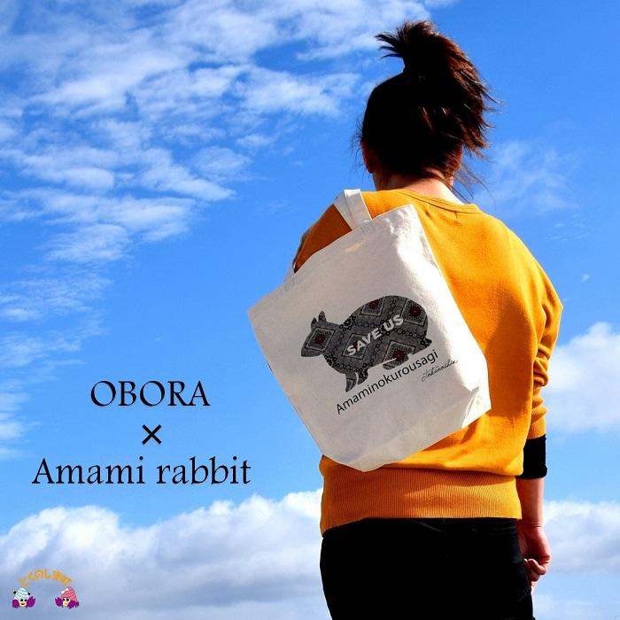 【ふるさと納税】TOKUNOSHIMA発ブランド OBORAトートバッグ【Amami rabbit(Mサイズ)】