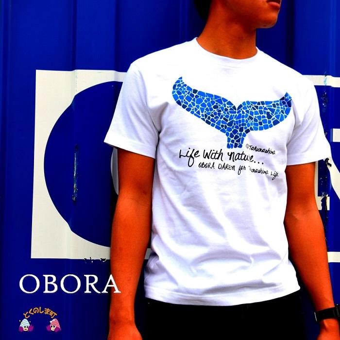 【ふるさと納税】TOKUNOSHIMA発ブランド OBORA Tシャツ 【LifeWithNature(WHITE)】