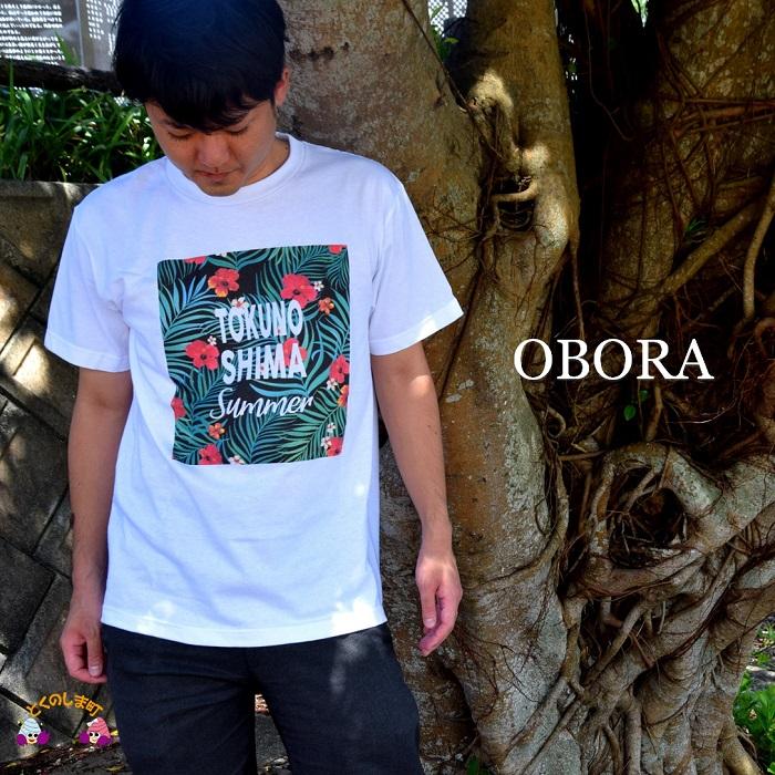 【ふるさと納税】TOKUNOSHIMA発ブランド OBORA Tシャツ 【ハイビスカス:White】