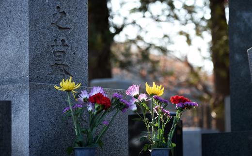 【ふるさと納税】ふるさとお墓清掃サービス