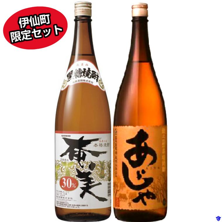 【ふるさと納税】徳之島黒糖焼酎一升瓶2本セット(白)