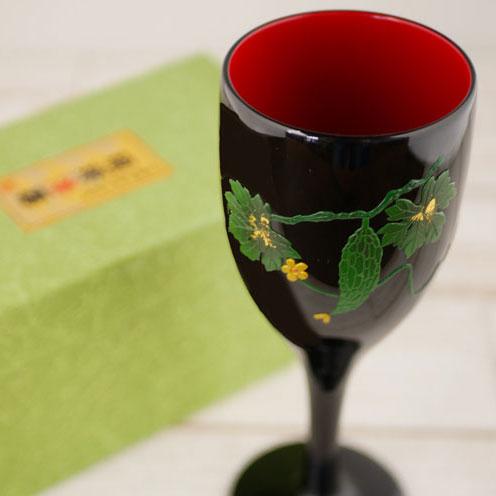 【ふるさと納税】伝統工芸品の老舗 琉球漆器「ワインカップ ゴーヤー」