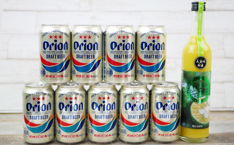 【ふるさと納税】Orionドラフト&シークヮサー100%ジュースセット, 質屋 大黒屋 0ac99205