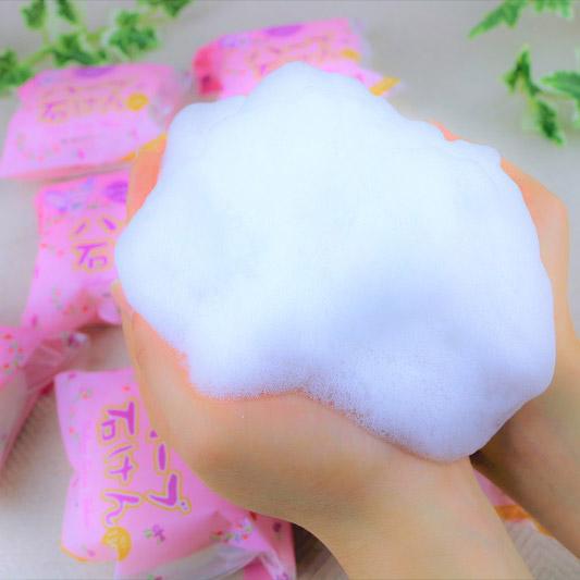 【ふるさと納税】Reikoママのこだわりハーブ石けん お試し4個セット(NET130g), タカラベチョウ:c8e93a2d --- officewill.xsrv.jp