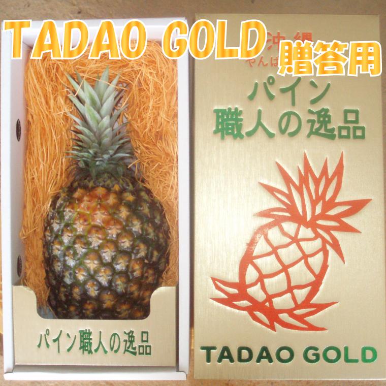 【ふるさと納税】【贈答用:限定50セット】【TADAO GOLD】1玉 1.7kg~2kg