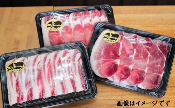 高級百貨店で販売されている幻の豚 日本最大級の品揃え ふるさと納税 価格交渉OK送料無料 今帰仁アグー 豚しゃぶ用 450g
