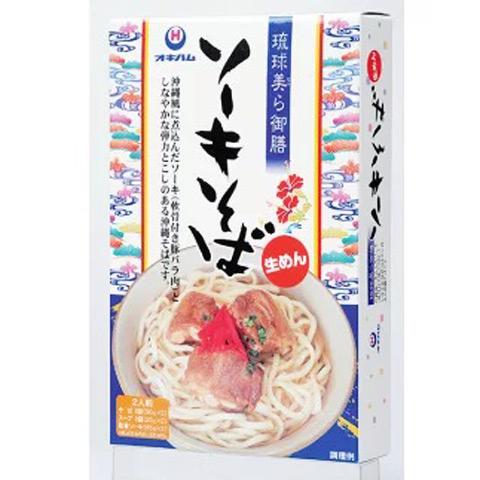 【ふるさと納税】ソーキそば 2食入り(生めん)× 3セット