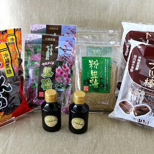 【ふるさと納税】【西平黒糖】黒糖職人の黒糖満喫セット