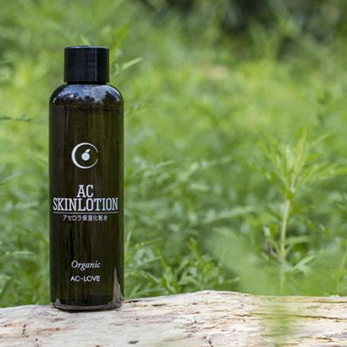 【ふるさと納税】AC-SKINLOTION アセロラ保湿化粧水