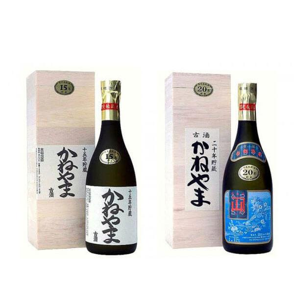 【ふるさと納税】【山川酒造】限定秘蔵酒かねやま 15年古酒・20年古酒