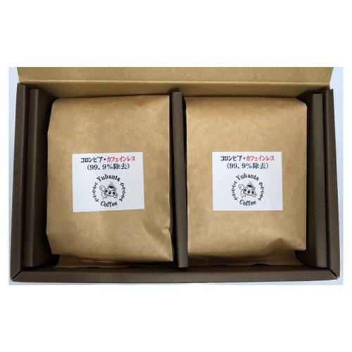 上品な 【ふるさと納税】【焙煎工房ゆうばんた珈琲】液体CO2処理カフェインレスコーヒー, カナギマチ 03d6de6f
