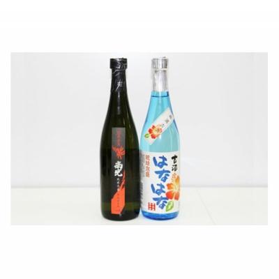 【ふるさと納税】「神谷酒造所」泡盛古酒セット2本組
