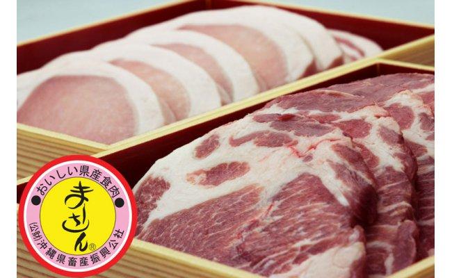 【ふるさと納税】沖縄県産豚の豚カツセット