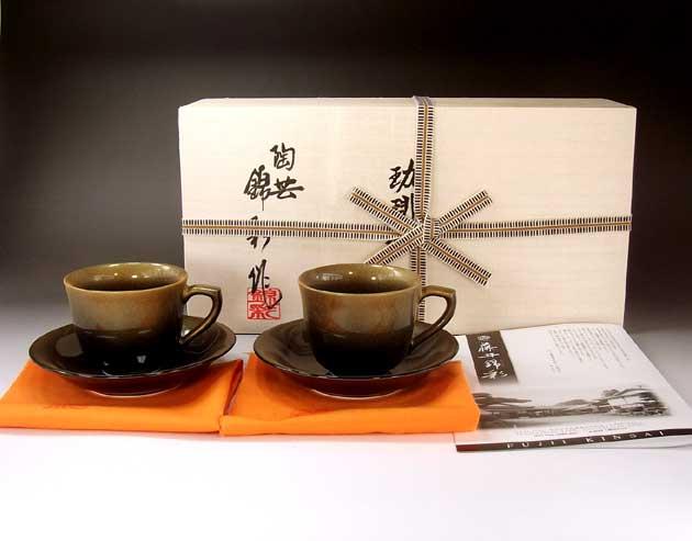 有田焼 天目釉金彩コーヒーカップペアセット 陶芸作家 藤井錦彩 作