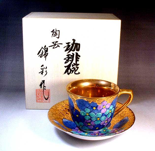 有田焼 染錦黄金紫陽花絵コーヒーカップ 陶芸作家 藤井錦彩 作