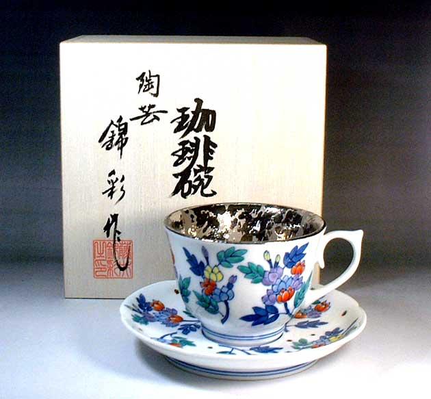 有田焼 染錦プラチナ彩野苺絵コーヒーカップ 陶芸作家 藤井錦彩 作