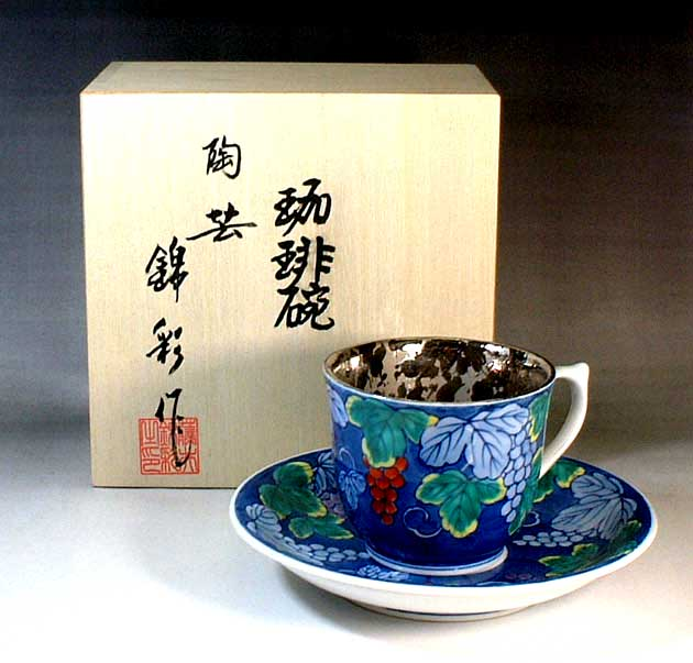 有田焼 染錦プラチナ彩葡萄絵コーヒーカップ 陶芸作家 藤井錦彩 作