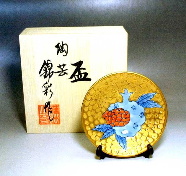 有田焼 染錦黄金柘榴絵盃 陶芸作家 藤井錦彩 作