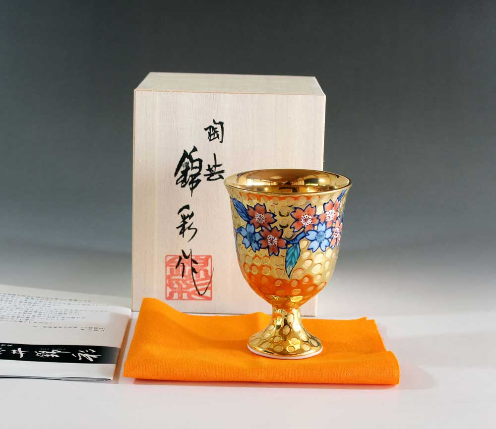 有田焼 陶器ワイングラス・馬上杯染錦黄金桜絵ワインカップ 陶芸作家 藤井錦彩 作