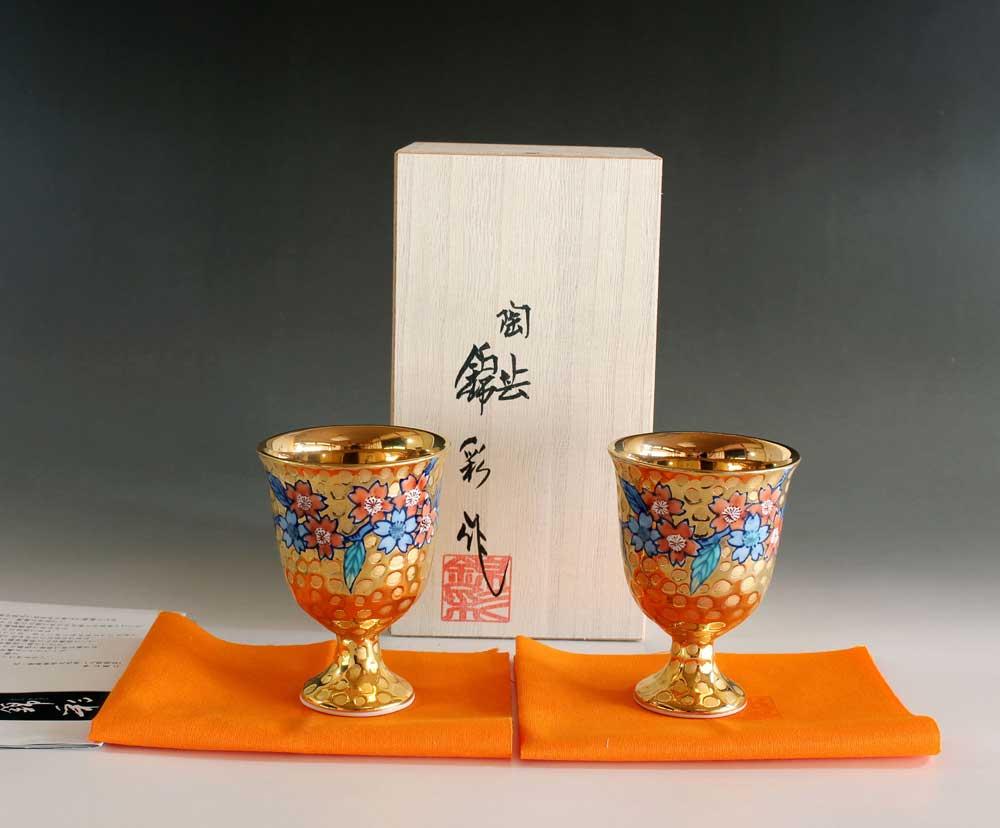 有田焼 陶器ワイングラス・馬上杯染錦黄金桜絵ワインカップペアセット 陶芸作家 藤井錦彩 作