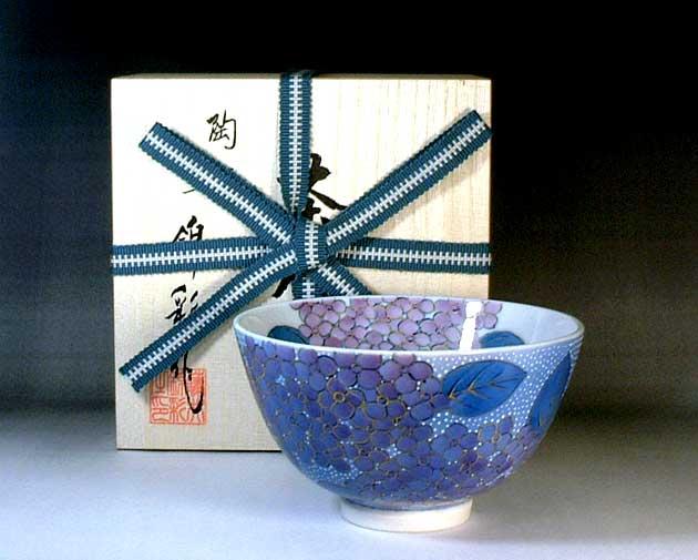 有田焼茶道具染錦釉裏紅紫陽花絵抹茶茶碗陶芸作家 藤井錦彩 作