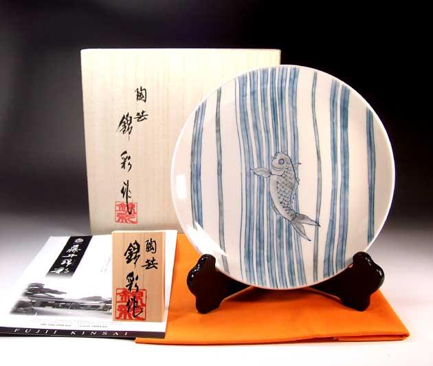 有田焼美術品吉祥文様 染付鯉の滝登り絵飾り皿陶芸作家 藤井錦彩 作