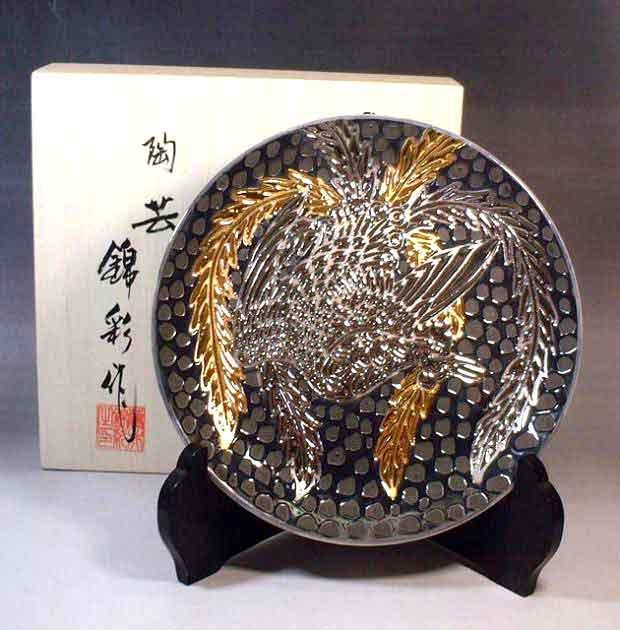 有田焼美術品鉄釉プラチナ彩鳳凰絵飾り皿陶芸作家 藤井錦彩 作