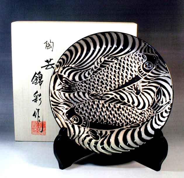 有田焼美術品天目釉プラチナ彩流水鯉絵飾り皿陶芸作家 藤井錦彩 作