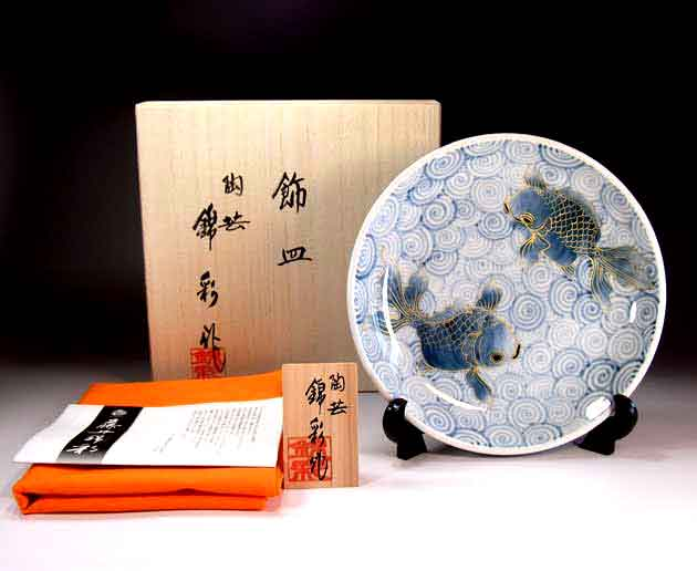 有田焼美術品古染付金彩金魚絵飾り皿陶芸作家 藤井錦彩 作