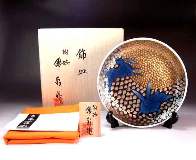 有田焼美術品黄金プラチナ彩うさぎ絵飾り皿陶芸作家 藤井錦彩 作