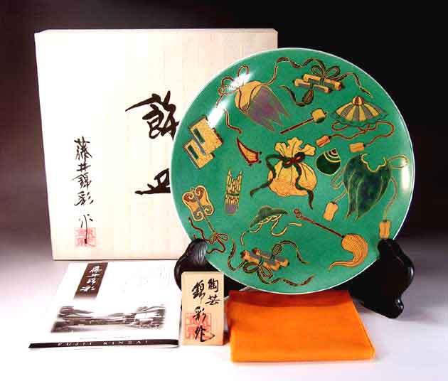 有田焼美術品緑彩釉金彩宝尽くし文様飾り大皿陶芸作家 藤井錦彩 作