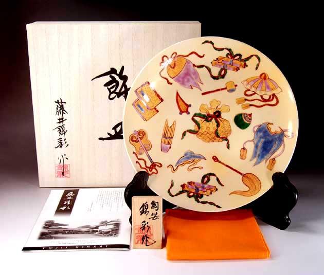 有田焼美術品金彩宝尽くし文様飾り大皿陶芸作家 藤井錦彩 作