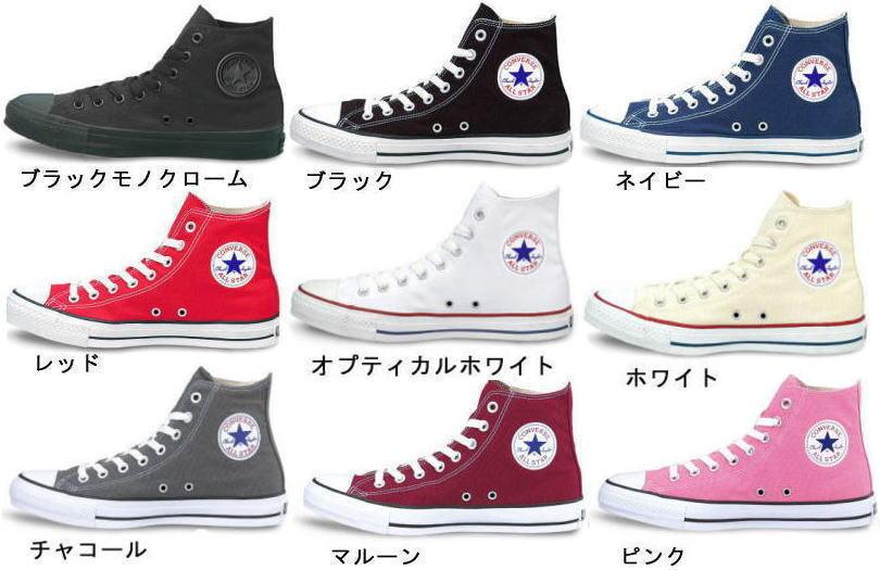 (B倉庫)CONVERSE CANVAS ALL STAR HI コンバース オールスター ハイカット メンズ スニーカー【送料